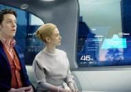 TV 보다 외출하니 차량 OLED에 바로 다음 장면이