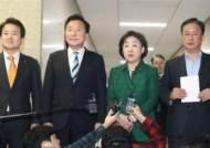 """4+1 협의체 """"선거법‧檢개혁법, 최종 관철 위해 최선"""""""