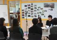 세종대 대학일자리사업단, 서울방송고등학교 모의면접 프로그램 진행