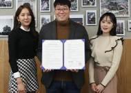 머슬퀸 공민서,최설화 오세득 셰프와 함께 위스타트 셀러비 기부 협약식 참석!!!!!