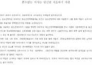 """미국 언행 삼가라던 북, 남엔 """"푼수 없는 처사"""" 맹비난"""