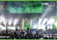 방탄 이어 몬스타엑스도 사우디서 공연…남녀 섞여 관람