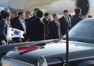 시진핑 탔던 '중국판 벤틀리', 文대통령 의전차량으로 내줬다