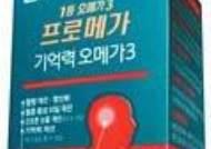 [건강한 가족] 혈행 개선 '프로메가 기억력 오메가3' 할인