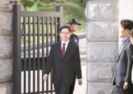 김경수 잡은 그 판결문, 문재인 청와대 한병도·임종석 겨눈다