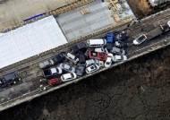 63중 추돌에 도로 아비규환···51명 다친 美 '블랙아이스 사고'