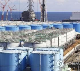 <!HS>후쿠시마<!HE> 원전 오염수 처리안 압축…바다나 수증기로 방출할듯