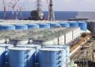 후쿠시마 원전 오염수 처리안 압축…바다나 수증기로 방출할듯