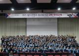 39기 월드프렌즈 <!HS>청년<!HE><!HS>봉사단<!HE> 출정식 개최