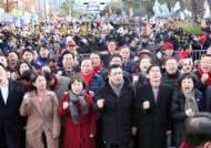 한국당, 예산부수법 무더기 수정안…패스트트랙엔 필리버스터
