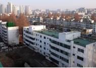[Q&A] 아파트 계약 땐 14억, 대출땐 16억···주담대 되나요?