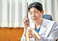 [건강한 가족]의사·로봇 협력한 맞춤형 무릎 인공관절 수술 정밀도·안전도 높다