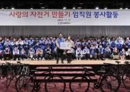 신한아이타스, 임직원 사회공헌활동 진행