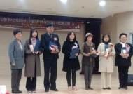 경복대학교 다솜누리봉사단, 지역사회 재능기부 봉사활동으로 단체 및 개인상 수상