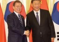 """日언론 """"文·시진핑, 北제재완화 암묵 합의···한·중·러vs미·일"""""""