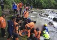 인도네시아서 버스 150m 아래로 추락…최소 25명 사망