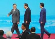"""문 대통령 """"먼 친척보다 가까운 이웃…아시아 힘으로 자유무역질서 확대"""""""