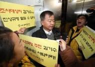 """""""우릴 밟고 가라""""…한국당 몫 위원 출근길, 세월호 가족 반발"""