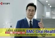 """[건강레이더] 의료단체 """"이가탄 TV 광고 허위·과장"""""""
