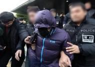 '광주 모텔 방화' 사망자 3명으로 늘어… 불지른 30대는 구속