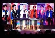 """엑소(EXO), 31일 서울 앙코르 콘서트 개최 """"V라이브 통해 전 세계 생중계"""""""