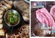 중문 흑돼지 맛집 '돈가득', 크리스마스 여행 제주도 맛집으로 호평