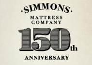 """시몬스 침대 """"2020년 브랜드 창립 150주년 맞아 프로모션 진행"""""""