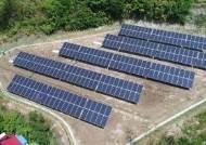 태양광발전사업 앞으로 성장가능성 무궁무진