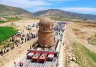 무덤·목욕탕·모스크까지…총 무게 1만2063t 고대 유적 옮겼다