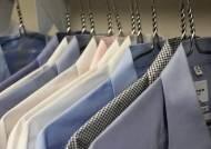 멋쟁이 선배의 각 잡힌 셔츠의 비밀, 버튼다운 셔츠