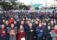 한국당, 28일 광화문 집회 취소…대신 27일 전국서 전단 배포