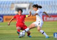 남북경색에 올림픽도 포기? 최강 北여자축구 내년 제주 안온다
