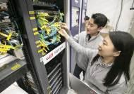 KT, 삼성전자 수원사업장에 '스마트 팩토리' 5G 시스템 구축