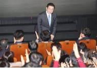 """박원순 예산설명회 뭐길래···한국당 """"미묘한 때 총선개입"""" 고발"""