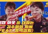 """김수미, 71세 배우의 유튜버 도전 """"구독자 1000만 목표"""""""