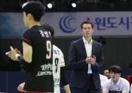 """전반기 5승 한국전력 장병철 감독 """"10승 이상이 목표"""""""
