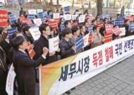 [김승현 논설위원이 간다] 몸값 낮춘 변호사, 세무사·법무사와 일감 전쟁