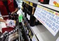 11월 일본 맥주 한국 수출액 7000만원...전년 대비 100분의 1