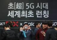 세계최초 5G 상용화ㆍ롤러블 OLED TV 기술 개발…2019 한국 과학계 10대 뉴스는?