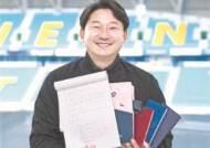 """행정가 이천수 """"유상철 형 영입 최고 선택"""""""