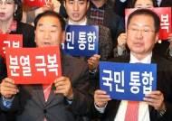 """홍준표 """"91년 3당 합당 상기해야, 통합 비대위 만들자"""""""
