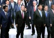 """""""G20 중 11개국, 검사의 수사지휘권 없다""""…경찰 내부 보고서"""