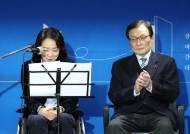 """'與 영입 1호' 최혜영 교수, 조국 퇴진에 서명?…""""사실 아냐"""""""