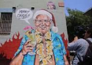 '메리 크라이시스!!!' 하와이 몰래 휴가로 조롱거리된 호주 총리