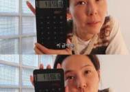 """김나영, 유튜브 광고 수익 4169만원 기부…""""학대 아동들 돕고싶다"""""""