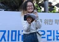 스쿨미투 주역, CNN이 꼽은 올해의 아시아 청년 운동가로 선정