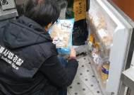 냉동고에 유통기한 지난 닭 가득…불량 급식 사회복지시설 무더기 적발