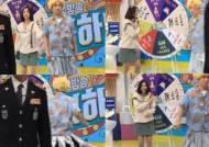 EBS '보니하니', 다음달 방송 재개