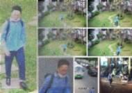 장갑 낀채 6시간 관찰···베트남 교민 살해범은 치대 나온 한인