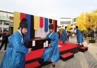 조선실록 봉안·해운대 봉수대…올해 캐낸 '우리동네 문화보물' 43개